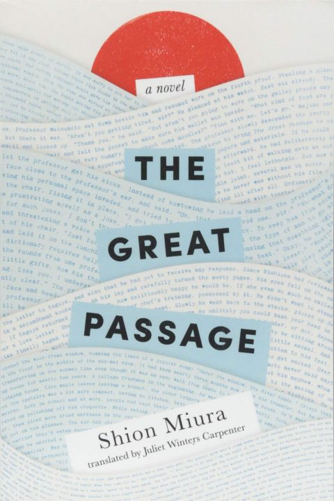 the-great-passage