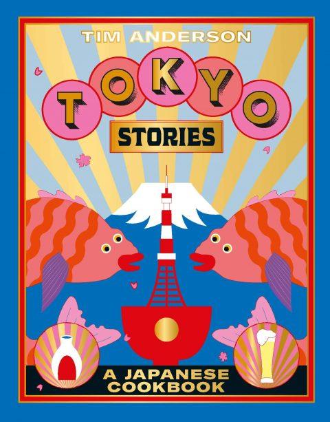 tokyo-stories