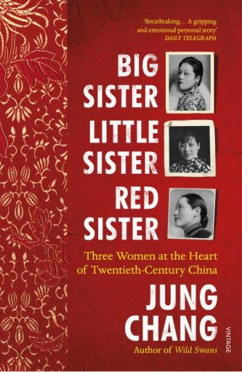 Big-Sister-Little-Sister-Red-Sister