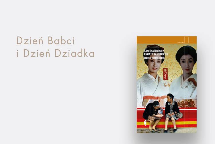 dzienbabcidziadkabanner_mobile