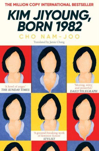 kim-juyoung-born-1982-1
