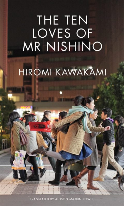The Ten Loves of Mr Nishino (trade paperback)