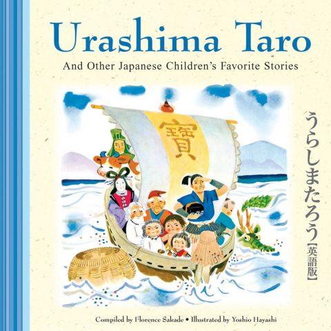Urashima Taro and Other Japanese Children's Favorite Stories