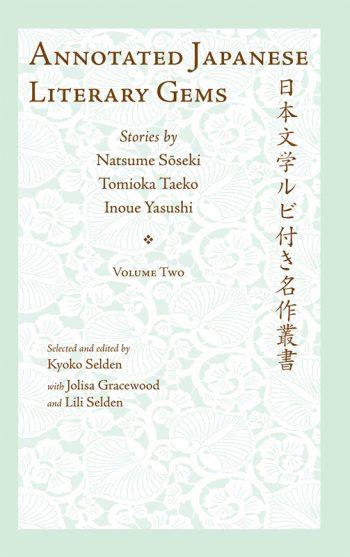 annotated-japanese-literary-gems