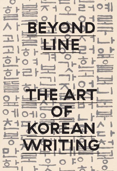 beyond-line