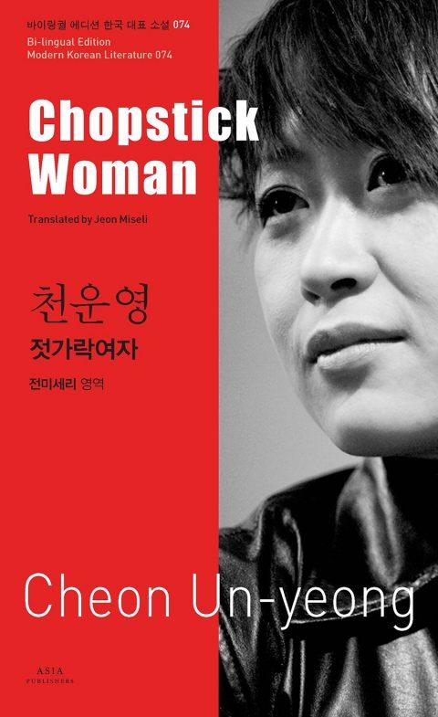 chopstick-woman
