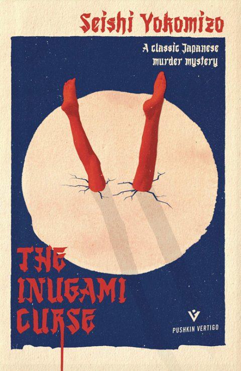 the-inugami-curse