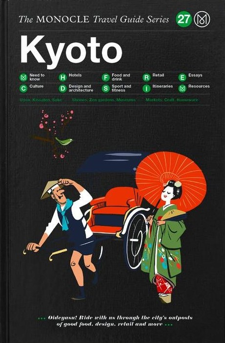 kyoto-the-monocle-travel-guide-series