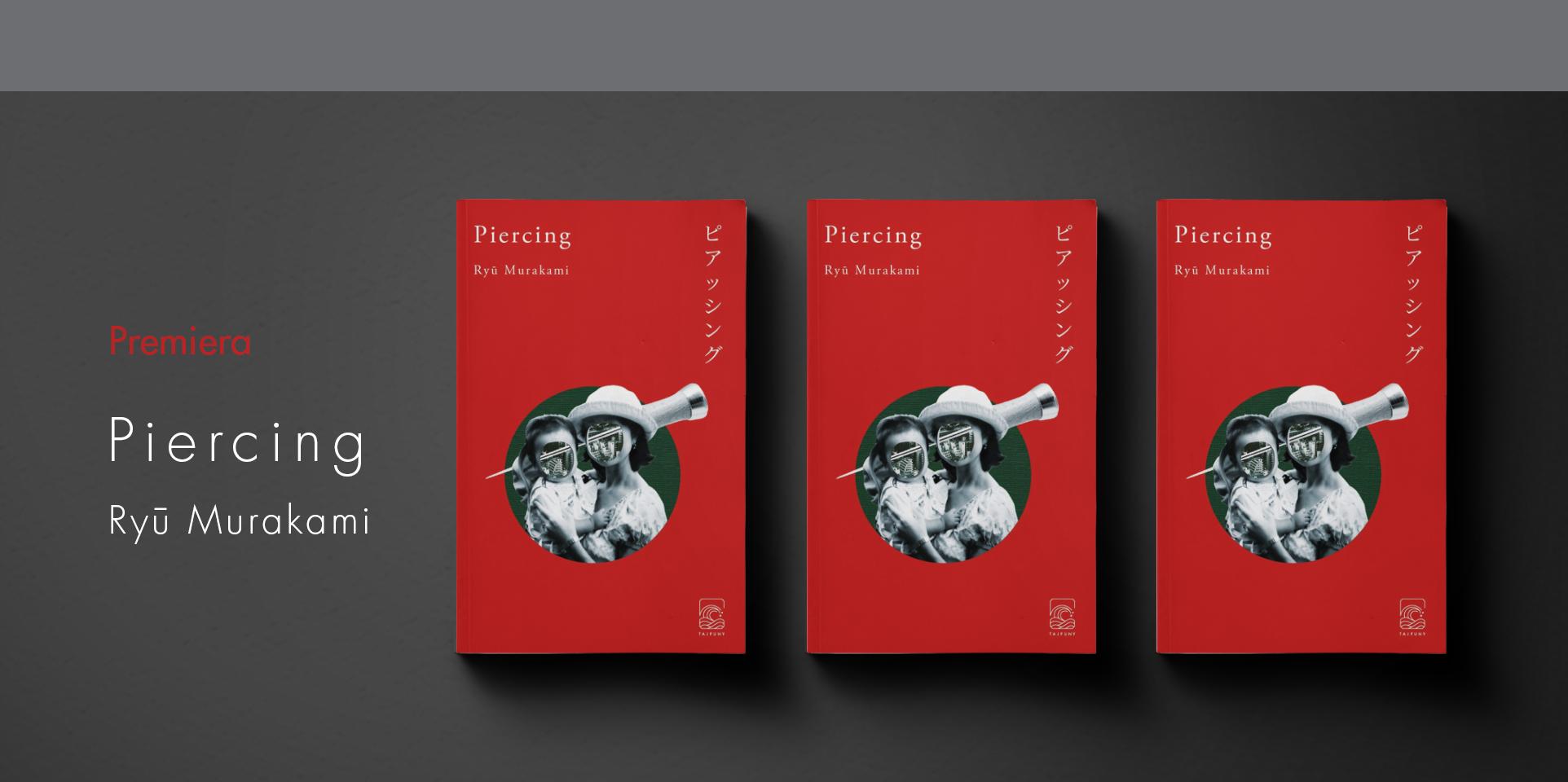piercing_banner-premieraduzy