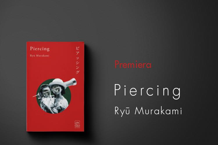 piercing_banner_premiera